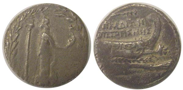 antikt grekiskt mynt korsord